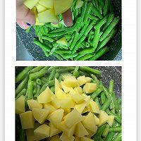 焖烧豆角土豆鸡胸肉的做法图解3