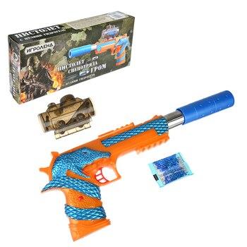 GUN WITH HANDLES HYDROGEL, PLASTIC, POLYMER,