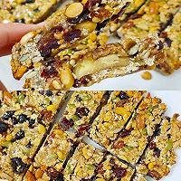 无油无糖❗坚果燕麦棒   自制低脂小零食的做法图解6
