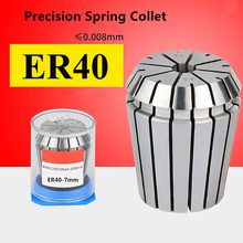цена на 1pcs ER40 Accuracy 0.008mm  Spring Collet Clamping Tool Drill Chuck for CNC Milling Lathe Tool Engraving Machine