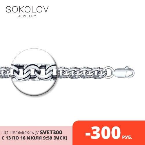 Цепь SOKOLOV из серебра с алмазной гранью плетения «Бисмарк»|Ожерелья|   | АлиЭкспресс