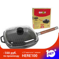 Frying pan grill with glass cover cast iron 26/28 cm. pan wok dishes cauldron knife mug set thermos bottle 102628C