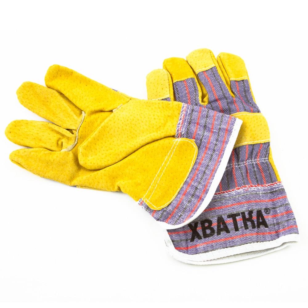Рабочие перчатки 1 пар/уп. огнестойкие перчатки сварщика анти нагрев рабочие защитные перчатки для сварки металлические защитные перчатки