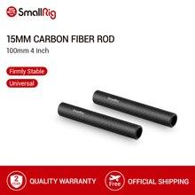 SmallRig 15mm pręt z włókna węglowego 4 długi na 15mm wędka węglowa System wsparcia (bez gwintu) 2 sztuk/zestaw pręt 15mm   1871