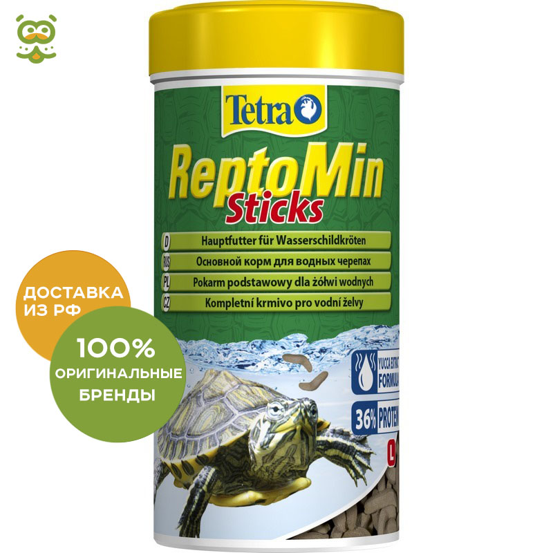 Tetra ReptoMin food in the form of sticks for aquatic turtles, 250 ml.