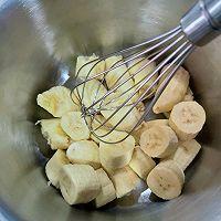 香蕉蛋糕的做法图解3