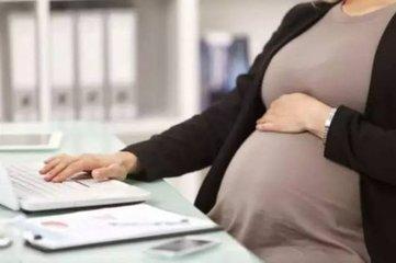 孕妇在怀孕初期时为什么会比平时醒的早-养生法典