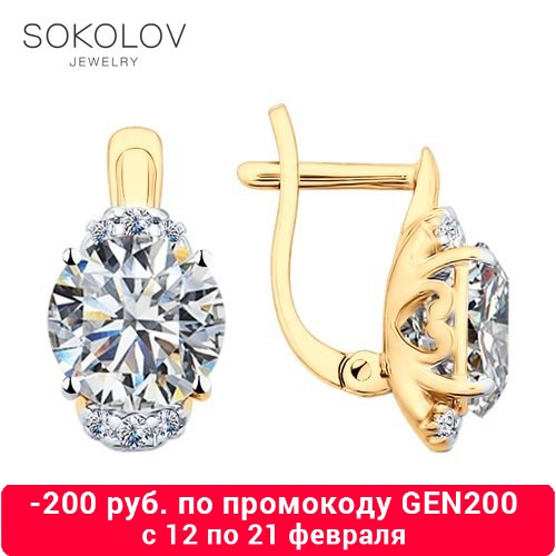 Drop Earrings With Stones With Stones With Stones With Stones With Stones With Stones With Stones SOKOLOV Made Of Gilded Silver With Swarovski Crystals Fashion Jewelry 925 Women's Male