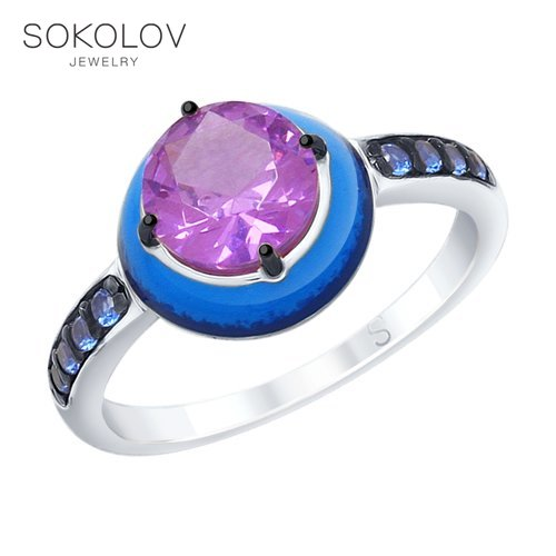 Ring. Sterling Silver With Enamel Purple ситаллом And Blue Cubic Zirconia Fashion Jewelry 925 Women's Male
