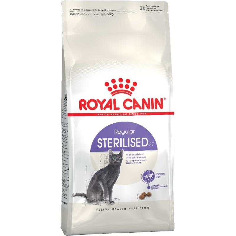 Royal Canin Sterilised для стерилизованных кошек и кастрированных котов, Cat Food, For Cats, 4 кг