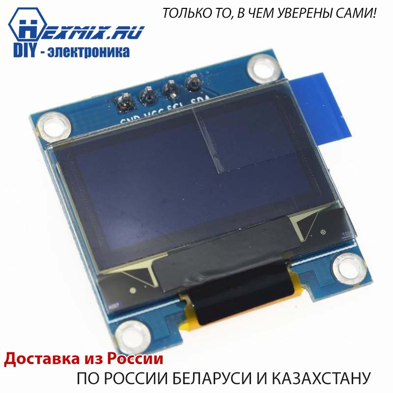 OLED I2C Display Screen Size 0.96 And Resolution 128 × 64