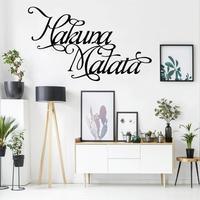 Metal Wall Art, Hakuna Matata Sign, Metal Wall Decor, Home Office Decoration, Metal Sculpture, Interior Decoration