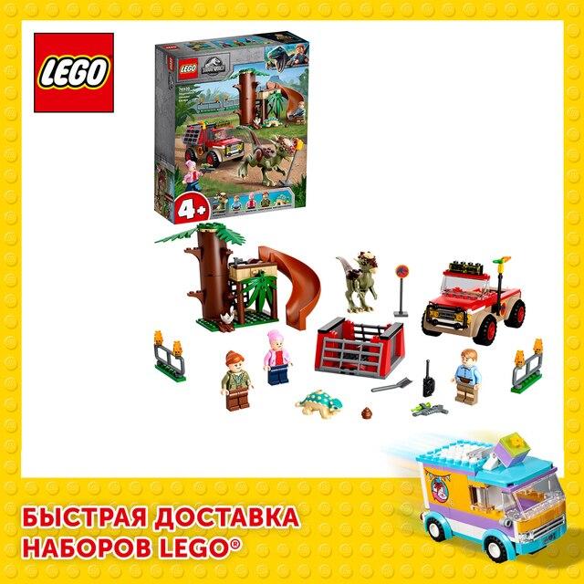 Конструктор LEGO Jurassic World 76939 Побег стигимолоха 1