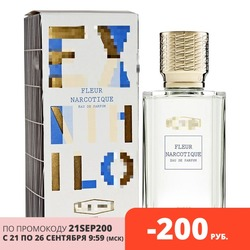 Perfume-Fleur narcotique unisex spill high quality perfume, persistent fragrance. This fragrance is looking for everyone!