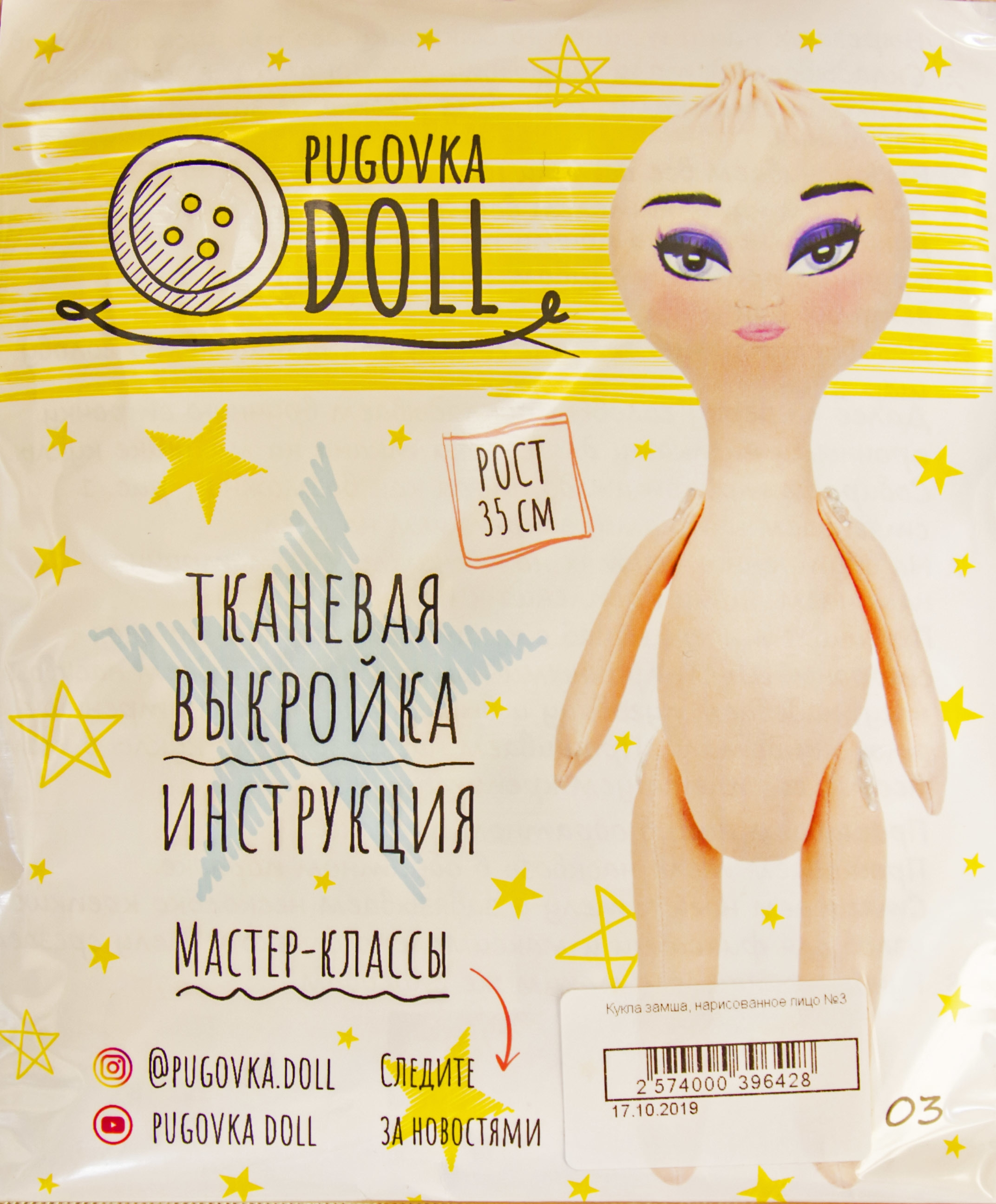 Set For Sewing Textile Doll Pugovka Doll