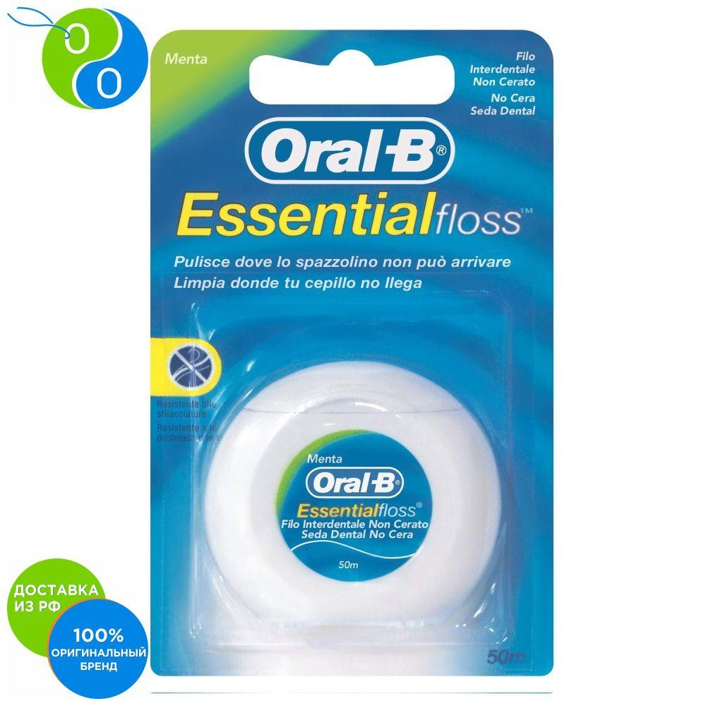 Dental floss Oral-B Essential Floss, 50 m.,Oral B, Oral -B, OralB, OralB, OralB, bi yelling, shouting b, dental floss, care gums thread between the teeth, interdental care, oral b floss, oral bi dental floss, dental fl