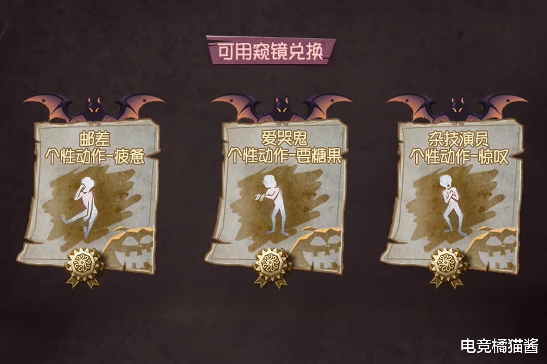 """第五人格:""""万圣舞会""""10月26日正式开启,你想要的都会有!插图(2)"""