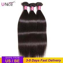 Tissage en lot brésilien 100% naturel lisse – UNICE HAIR, 30 pouces, Extension de cheveux vierges, 1/3/4 pièces