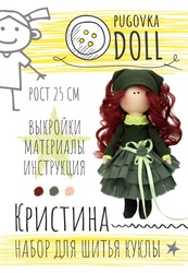 Set for sewing dolls Pugovka doll Christina
