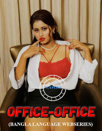 办公室办公 2021 S01E04 Bengali
