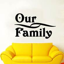 Каллиграфия наклейка для всей семьи дома гостиной и кровати