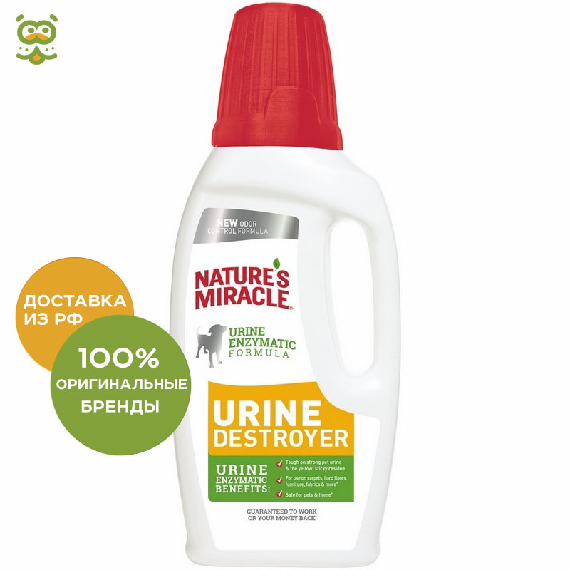 Destroyer of stains, odors and sediment from the urine of dogs 8in1 NM Urine Destroyer (945 ml.), Without characteristics 8in1 nm cage cleaner cleansing and deodorizing agent for small animal cells spray 710 ml 5057846