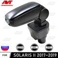 Для Hyundai Solaris II 2017-подлокотник для автомобиля  центральная консоль  Кожаная Коробка для хранения  украшение содержимого  аксессуары для инте...