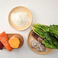 年菜 | 美极五彩海鲜水饺的做法图解4