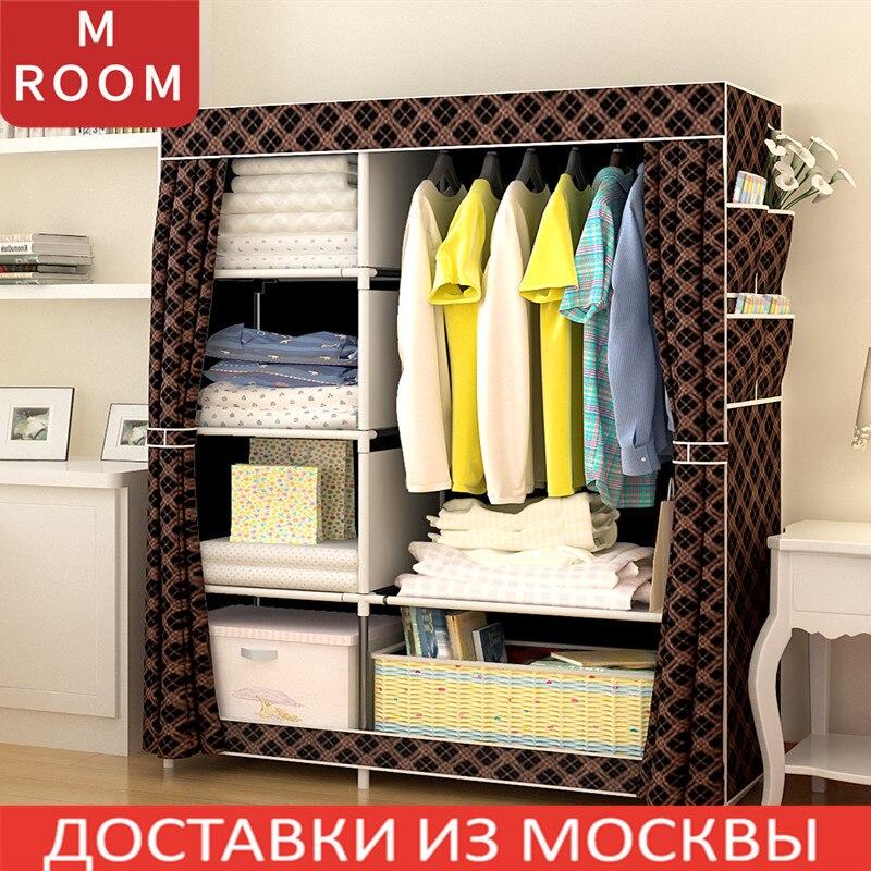 Многоцелевой нетканый шкаф для спальни складной портативный шкаф для хранения одежды пылезащитный чехол гардероб мебель для дома