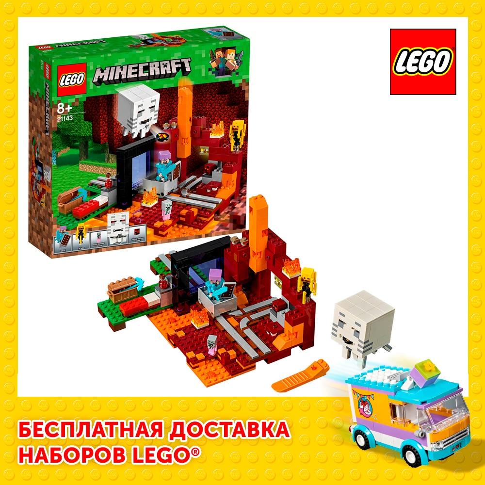 Designer Lego Minecraft 21143 Portal In подземелье