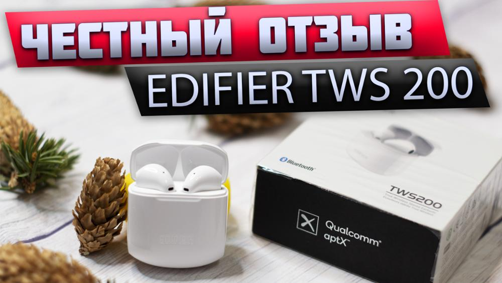 EDIFIER TWS200 TWS Earbuds Qualcomm aptX Wireless earphone Bluetooth 5.0 cVc Dual MIC Noise  cancelling up to 24h playback time|Bluetooth Earphones & Headphones| |  - AliExpress