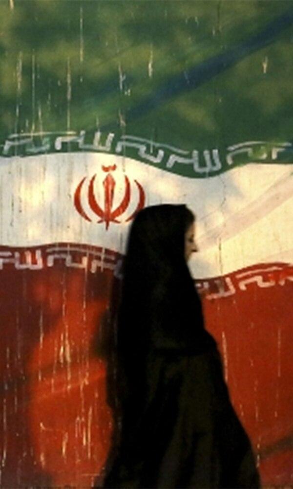 《伊朗》封面图片