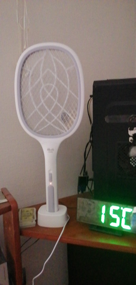 Mosquito Killer Lamp USB Rechargeable photo review
