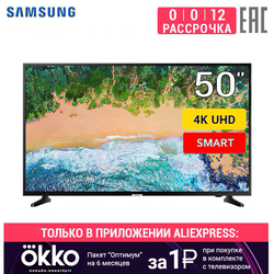 TV LED Samsung 50 UE50NU7002 titanium/Ultra HD/200Hz/DVB-T2/DVB-C/DVB-S2/ USB/WiFi/TV inteligente 5055 televisión en pulgadas dvb-T dvb-t2 digital