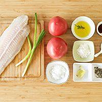 番茄龙利鱼,肉质滑嫩,酸甜可口的做法图解1