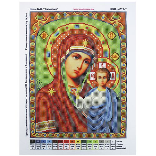 Кби-4023/2 Canvas With A Pattern For Beads Icon 'Mother Of God казанская', A4