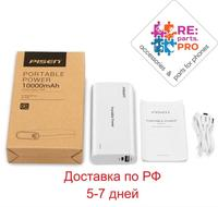 Power Bank Pisen ts d188 10000 mAh support fast charge 5v 2A