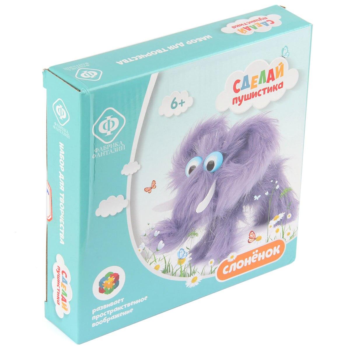 "Make a fluffy ""elephant"" fantasy factory 330-65582"