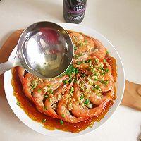 """#美食说出""""新年好""""#富贵虾的做法图解8"""