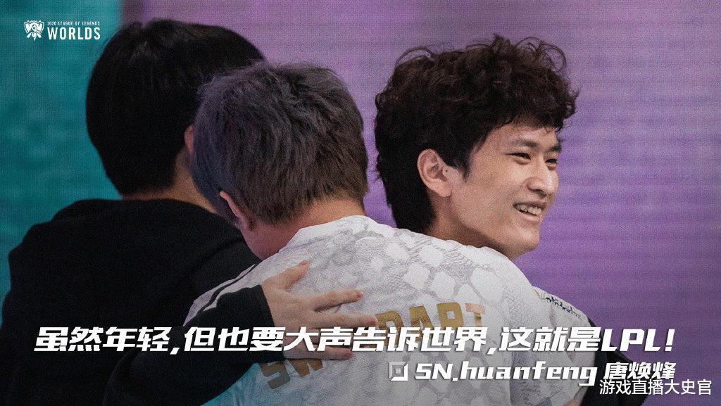 Huanfeng世界赛打出身价,曾经50万没人要,如今身价暴涨20倍插图(2)