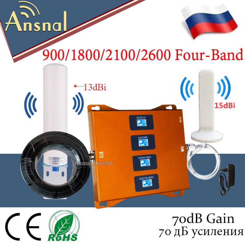 Big Sale!! Four-Band 900/1800/2100/2600mhz Cellular Amplifier 4g Mobile Signal Booster Repeater GSM 2G 3G 4G DCS WCDMA LTE Set