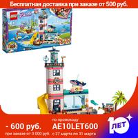 Designer Lego Friends 41380 rescue center on маяке