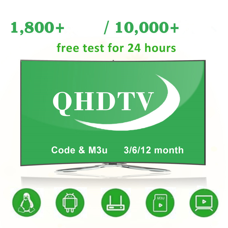 QHDTV IPTV Subscription 3/6/12 Month QHDTV Code French Arabic Netherlands African Spanish Test for Box Android Smart TV(China)