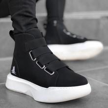 Buty Minea na buty męskie męskie buty zimowe moda śniegowe buty Plus rozmiar zimowe trampki kostki męskie buty zimowe buty obuwie męskie podstawowe buty buty męskie 2020 buty zimowe dla mężczyzn Hombre BOA BA0142 tanie tanio TR (pochodzenie) Mieszane kolory Dla osób dorosłych okrągły nosek Na wiosnę jesień Med (3 cm-5 cm) Sztuczna skóra