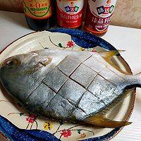 清蒸金鲳鱼的做法图解3