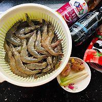 """#美食说出""""新年好""""#茄汁红烧大虾的做法图解1"""