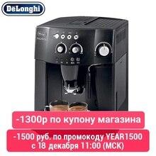Кофемашина DeLonghi ESAM4000