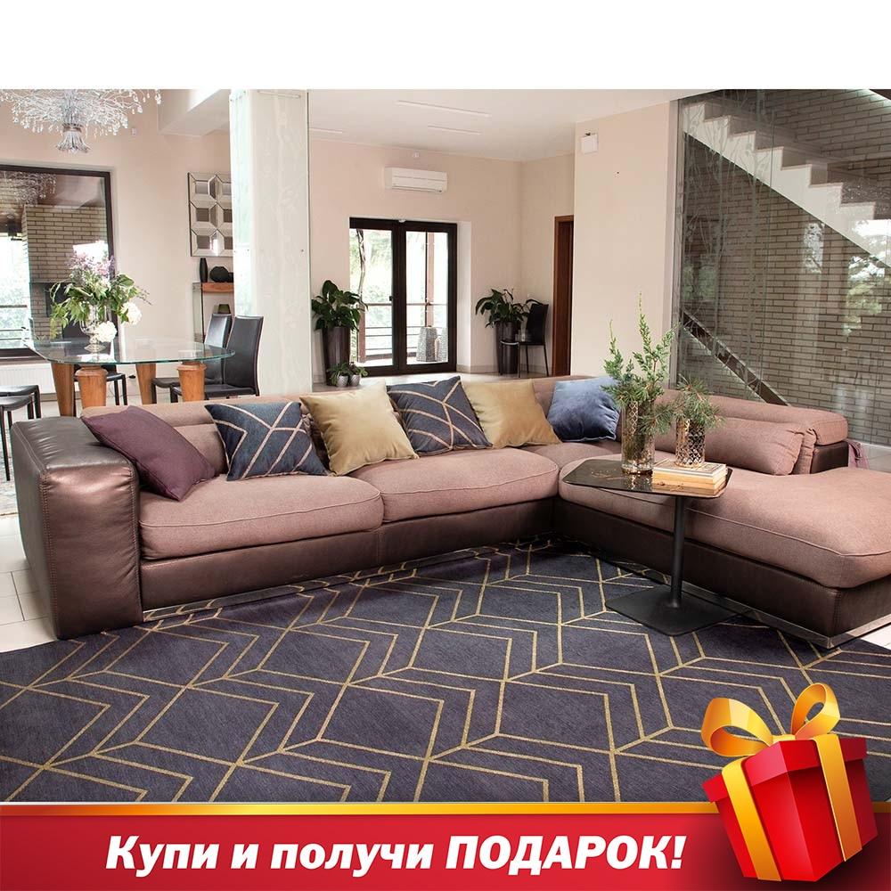 Carpet Delicatex TIME MATRIX Carpet Rug Home Textile All For Living Room