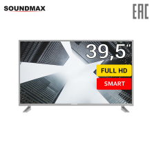 """Телевизор 39,5"""" Soundmax SM-LED40M04S FullHD SmartTV"""