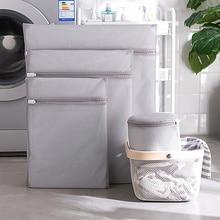 1 шт., серые сетчатые мешки для белья для стиральной машины, полиэфирная одежда, нижнее белье, бюстгальтер, корзина для стирки, дорожная Портативная сумка для грязного белья